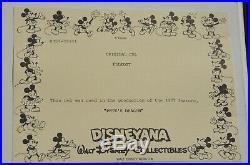 Elliott production cel from Pete's Dragon Walt Disney Studios 1977
